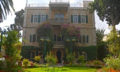 18 Rehov Agron, Jerusalem