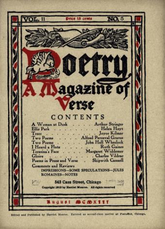 Poetry Magazine.jpg