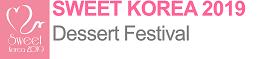 Sweet Korea 2019.png