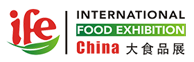 ife Ineternational Food Exhibition CHINA.png
