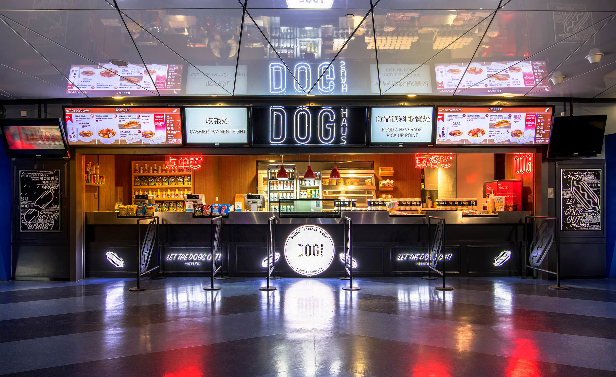 Dog Haus - coming soon