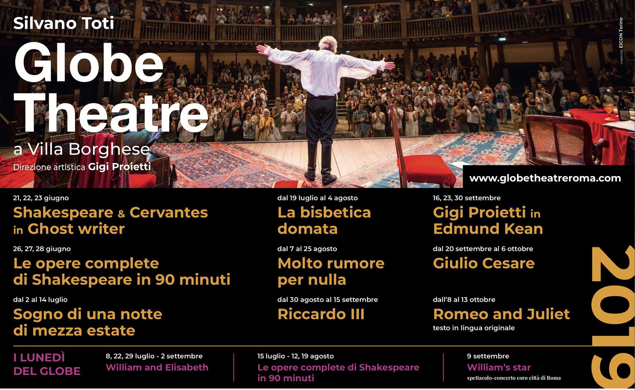 Globe Theatre.jpg