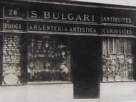 Bulgari+Shop+Antique.jpg