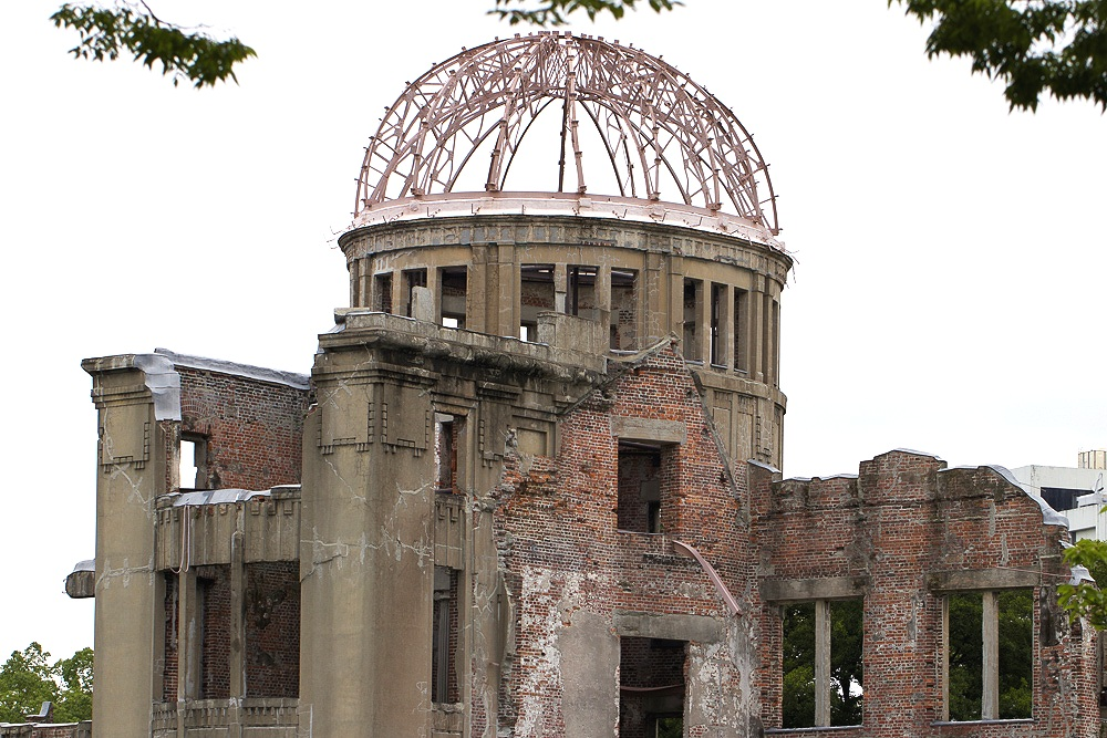 The Hiroshima Peace Memorial, originally the Hiroshima Prefectural Industrial Promotion Hall. Today called the Genbaku Dome, Atomic Bomb Dome or A-Bomb Dome is part of the Hiroshima Peace Memorial Park, designated a  UNESCO  World Heritage Site in 1996. The remains of the hall is a memorial to the people killed.