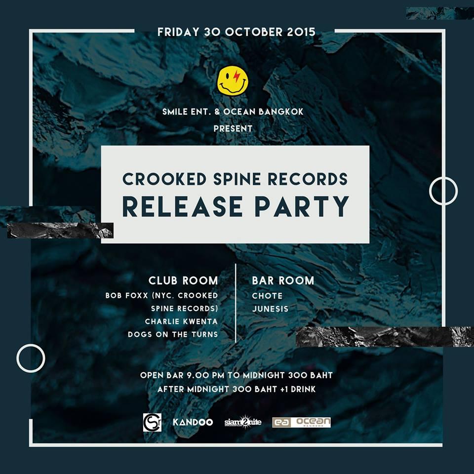 CSR release party full flyer.jpg