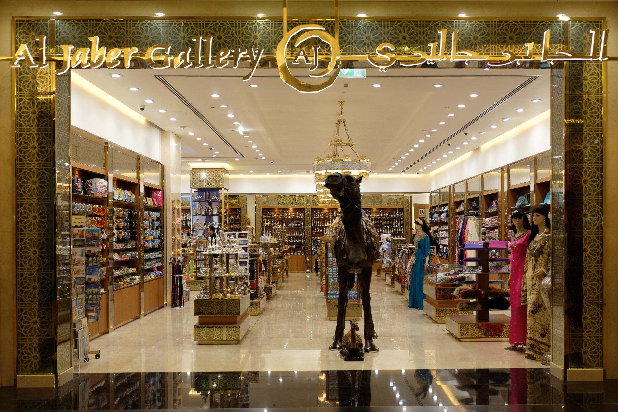 Nothing to see here, just a fake camel in a store at the Mall Of The Emirates.