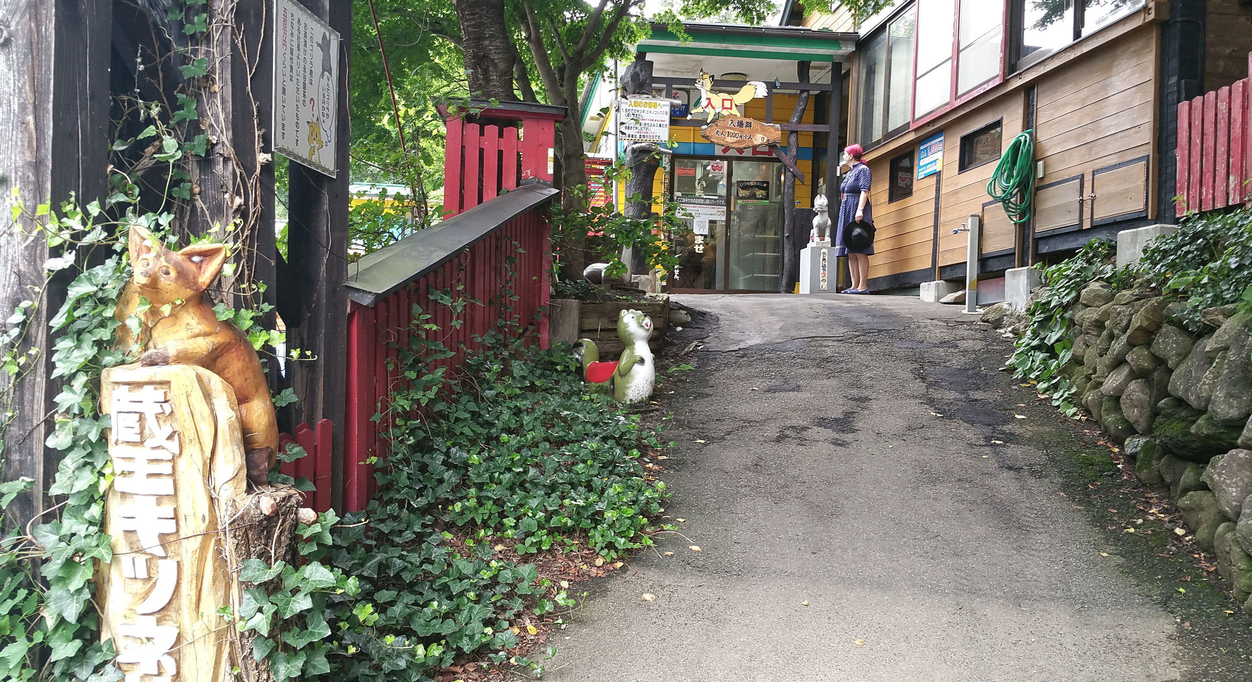 Zao-Fox-Village-Bunny-Entrance.jpg