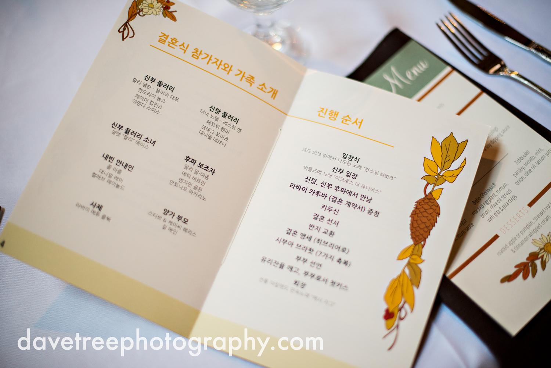 benton_harbor_wedding_photographer_blue_dress_barn_75.jpg