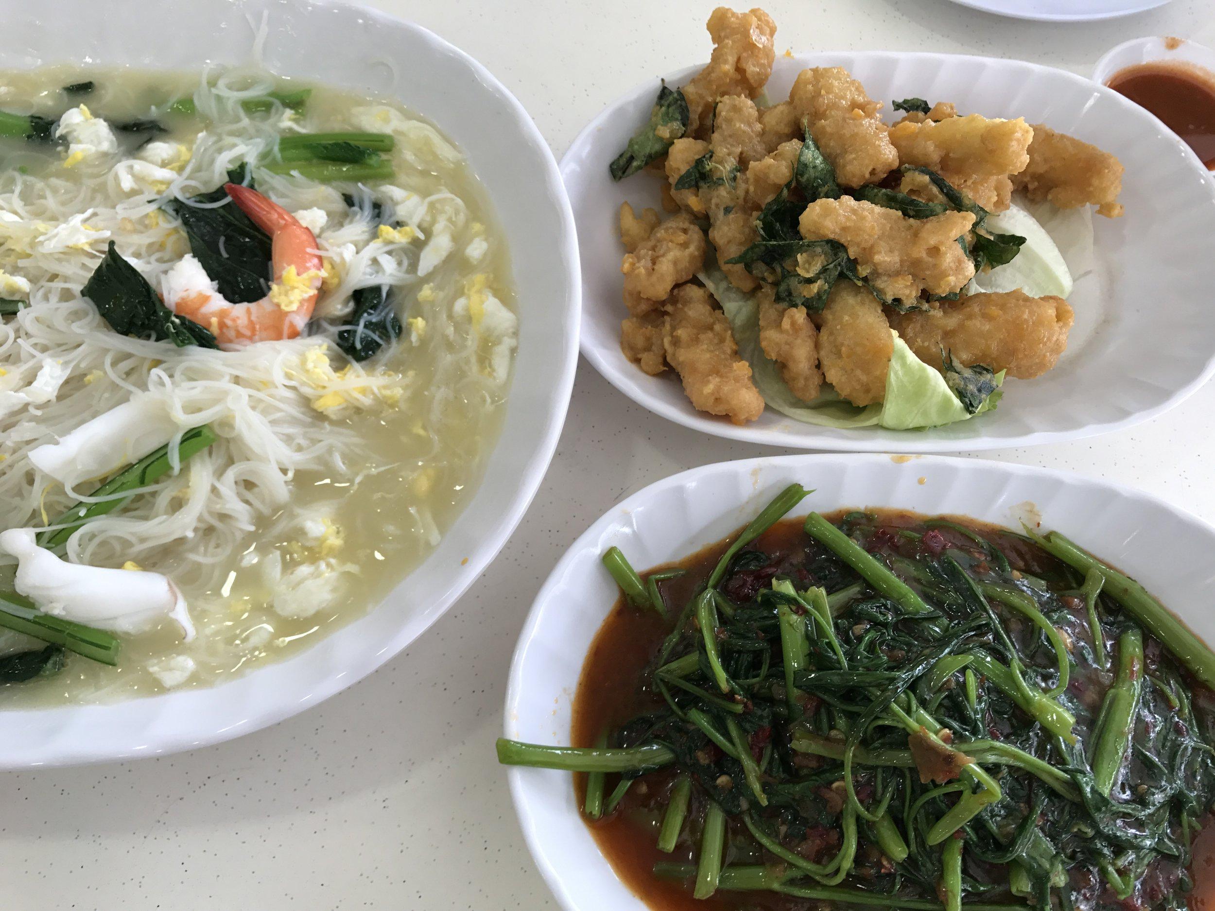 White Beehoon, Sambal Kang Kong & Salted Egg Yolk Sotong