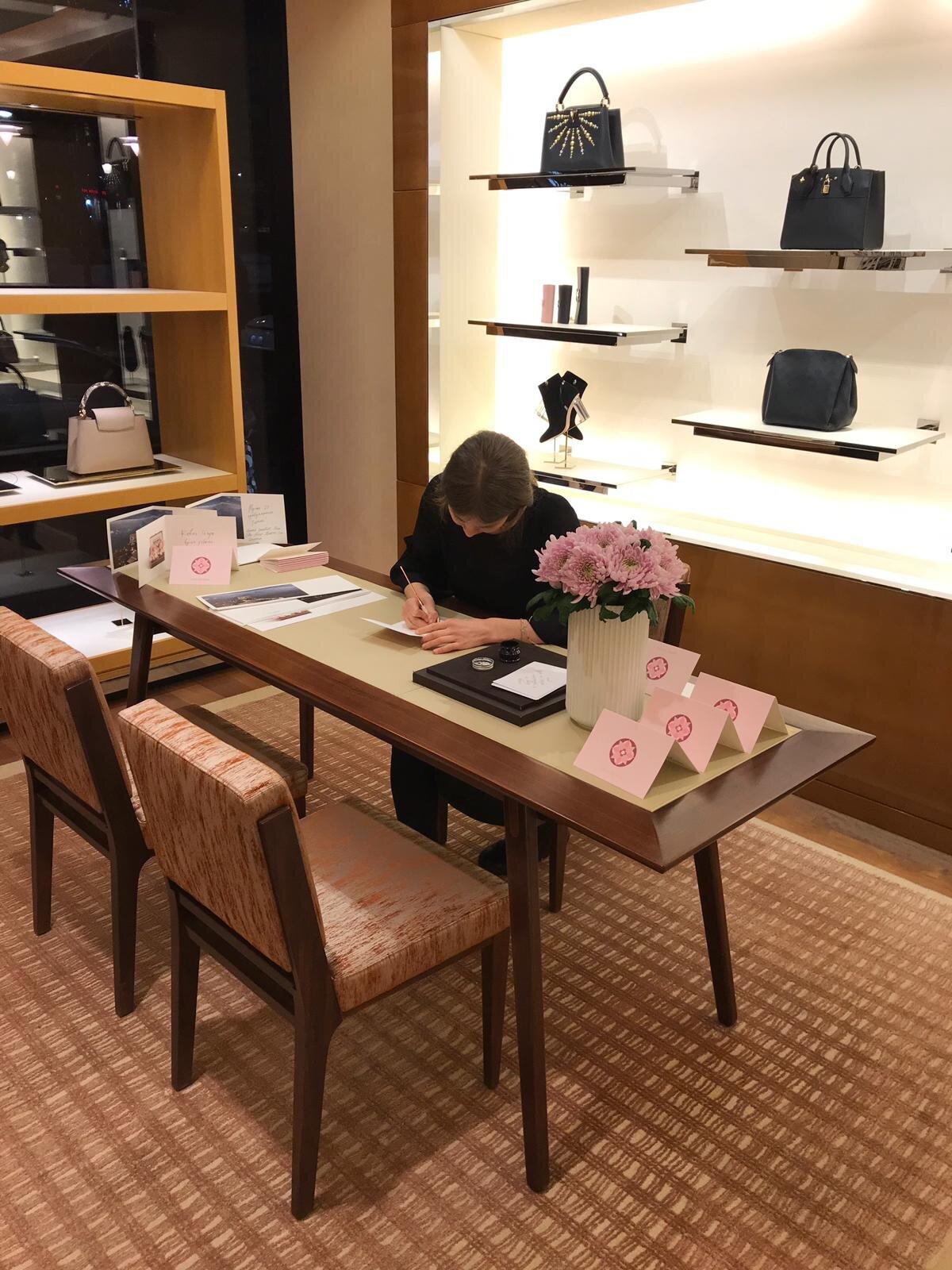 Louis Vuitton store on Valentine's Day 2019