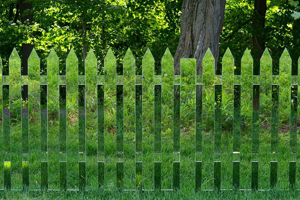 Alyson Shotz. Mirror Fence