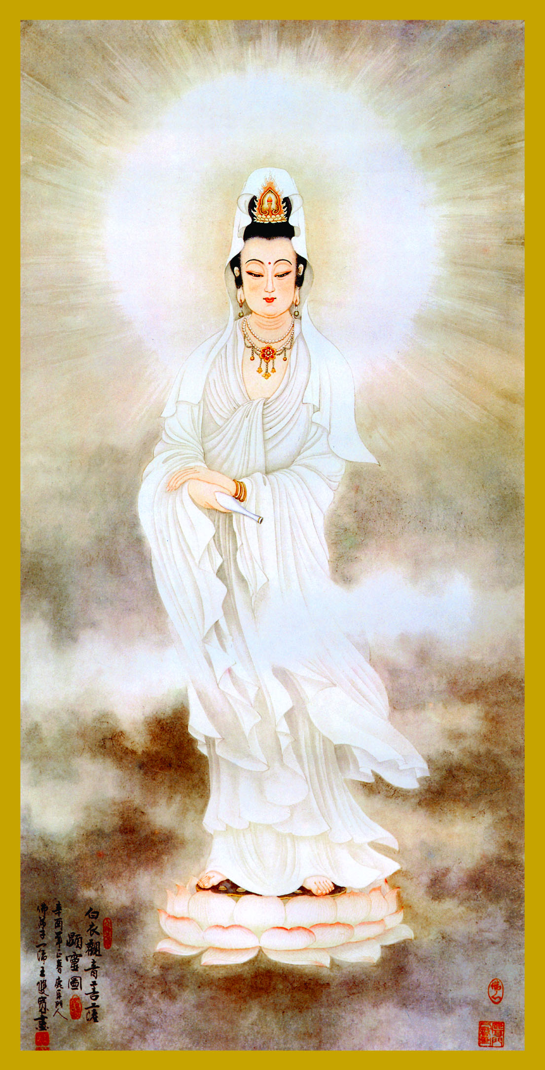 KY-LO - Kuan YinBodhisattva of CompassionKuan Shih Yin is the Bodhisattva of Compassion. Her Name means