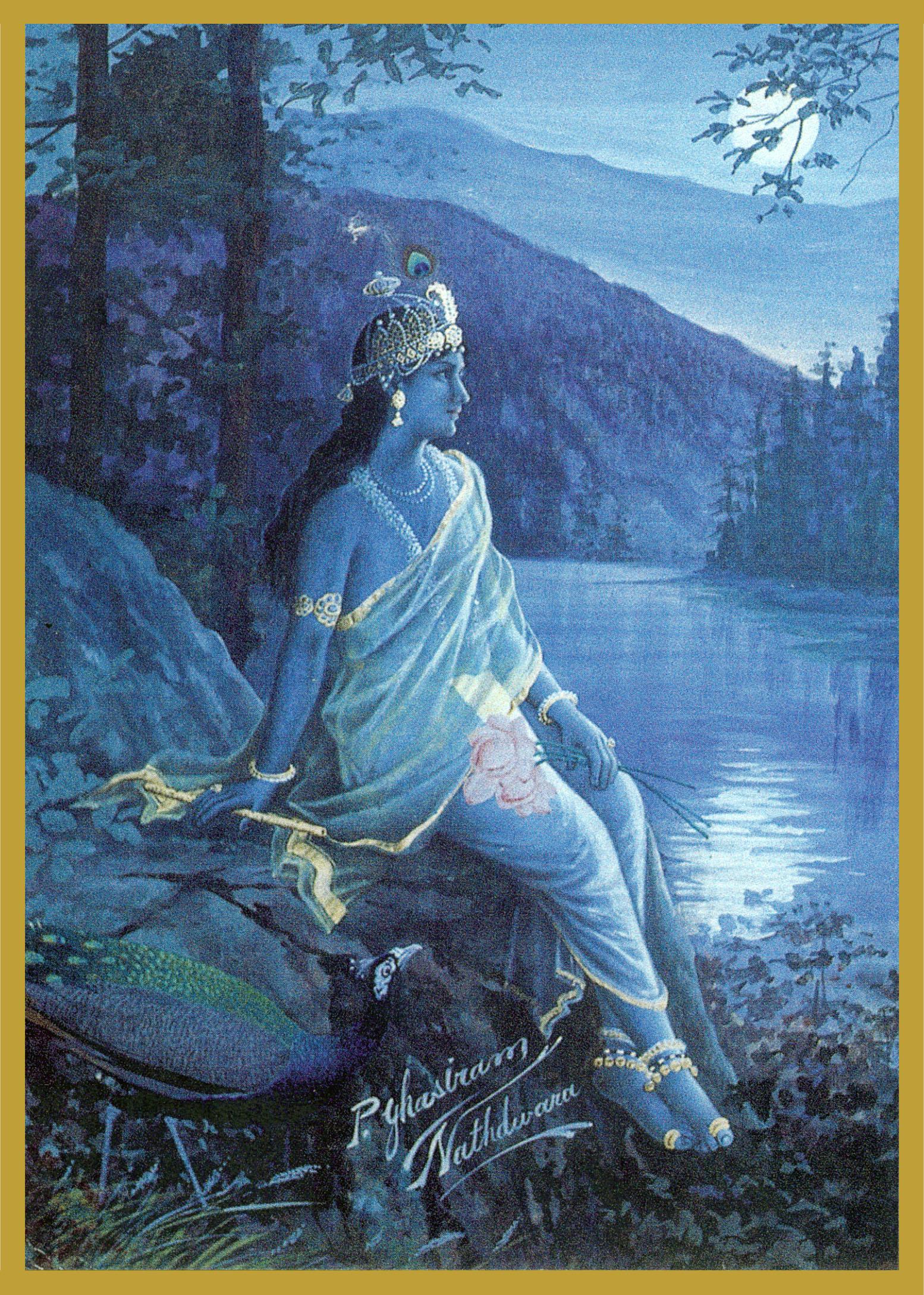 YOGIN - YoginiYogiraj Shri Krishna Ghasiram, circa 1928.