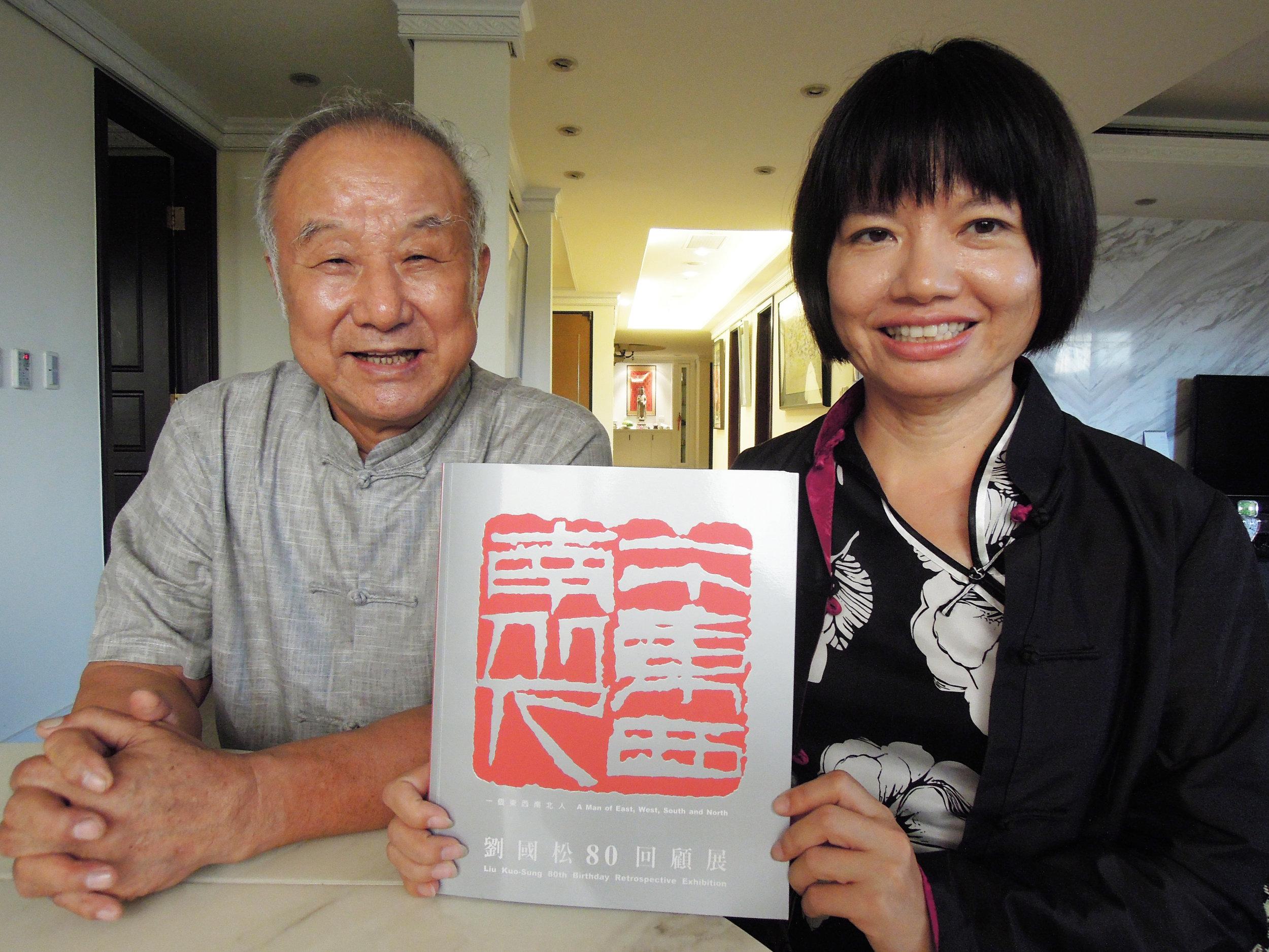 2012 劉國松老師桃園畫室採訪 (江心靜)