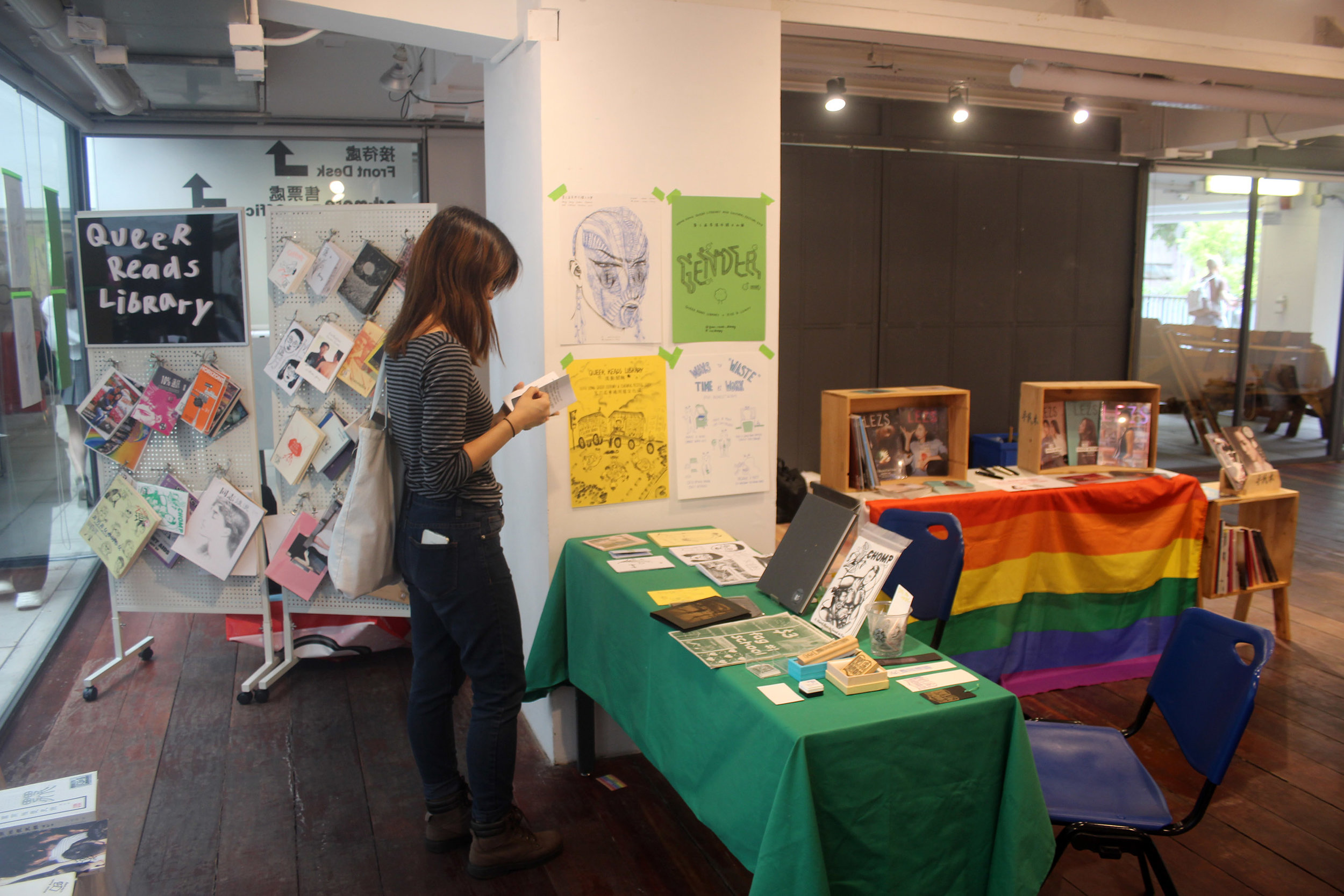 31 / 3 / 2019  Feeling so grateful for the organizers of Hong Kong Queer Literary and Culture Festival for a great weekend! QRL hosted some conversations, collaborated with artists on festival posters and had a lovely time meeting lots of new friends.