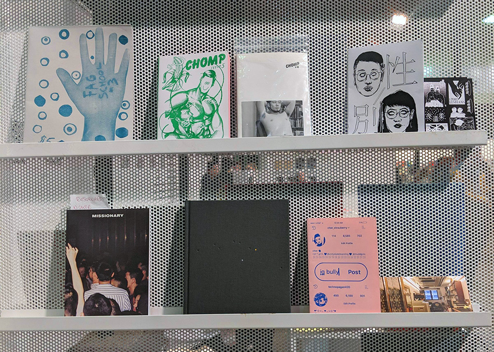 11 - 14 / 4 / 2019  QRL is thrilled to be at the art book display ( Isla de Ediciones ) of the art fair arteBA in Argentina thanks to John from Asia Art Archive.
