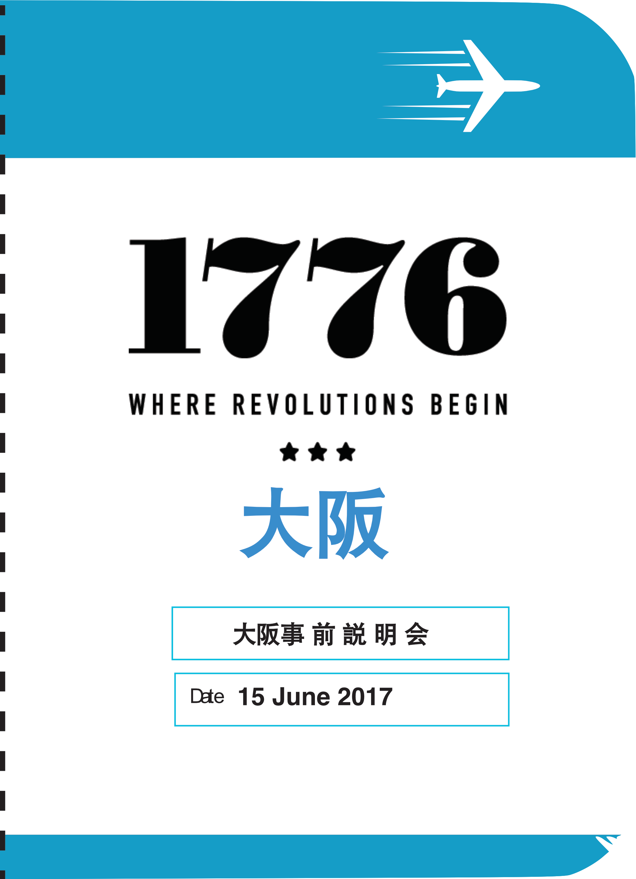 Hiroshima info session.png