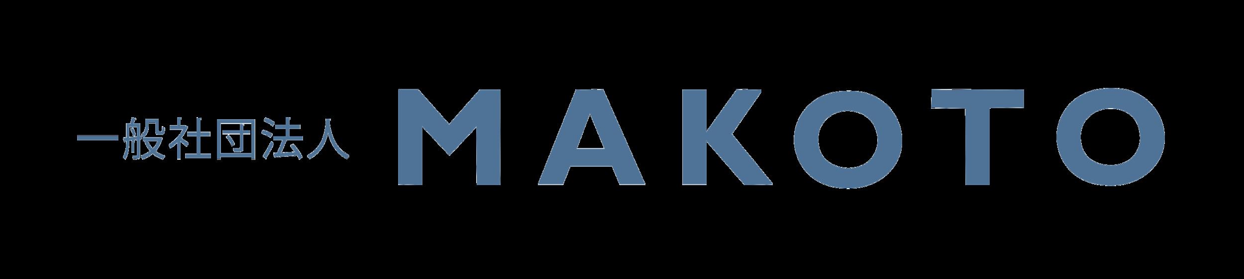 MAKOTO Logo Original (1) vector.png