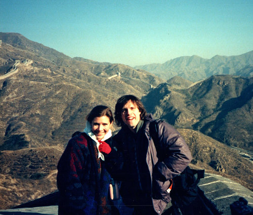 CARRIE AND TODD AT THE GREAT WALL OF CHINA