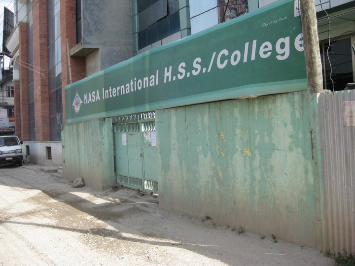 Entrance to NASA International College, where four of our older children attend and study science.