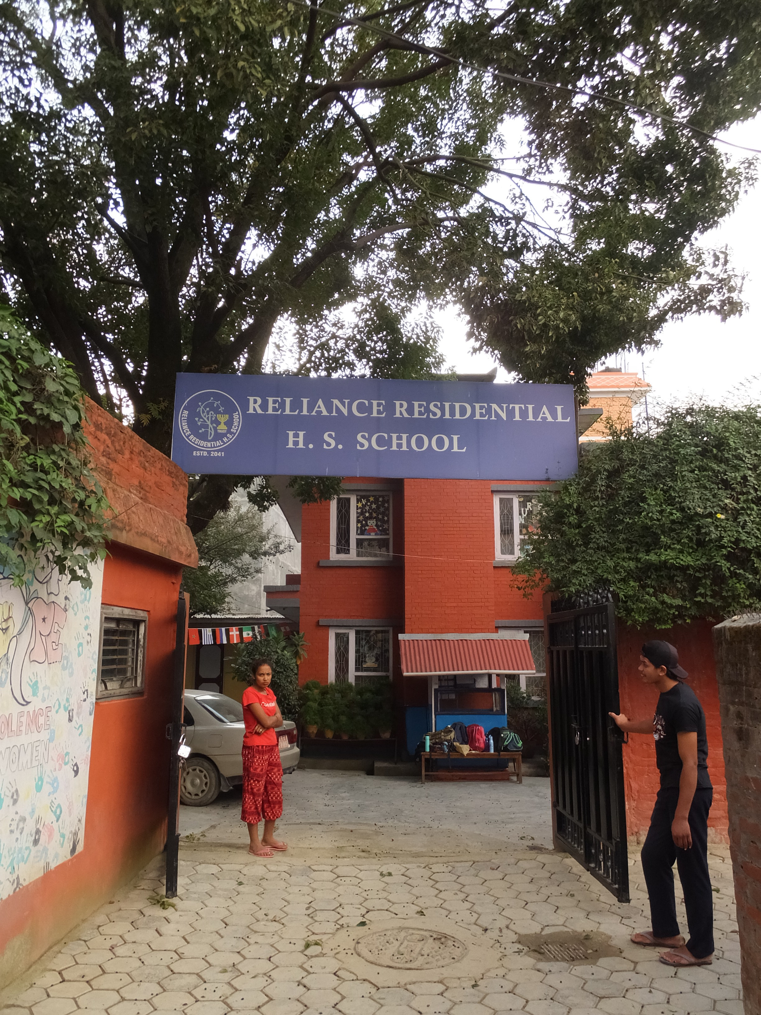 Reliance School entrance