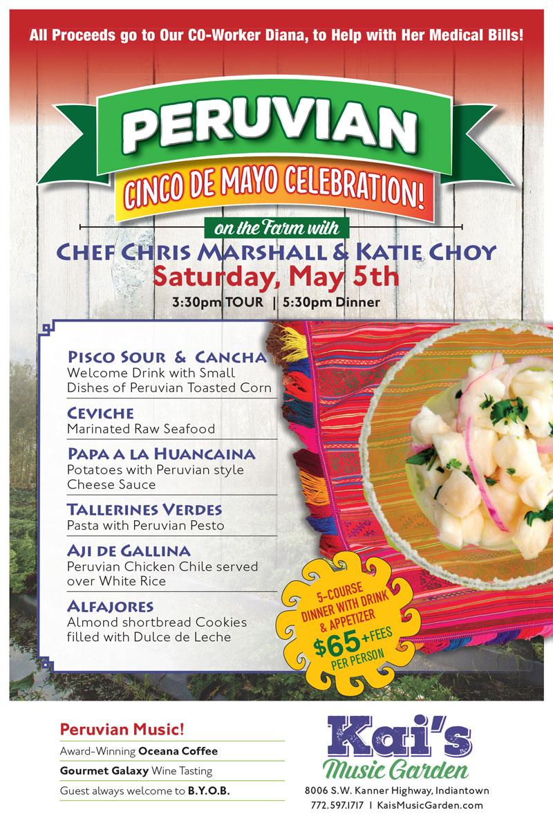FINAL Peruvian-Dinner-Poster-WEB.jpg