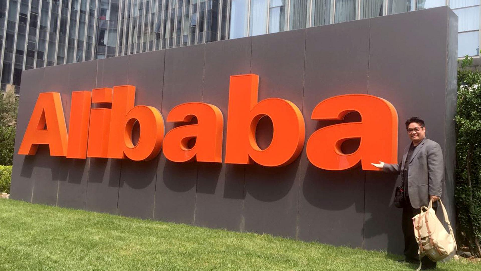 ed-alibaba.jpg