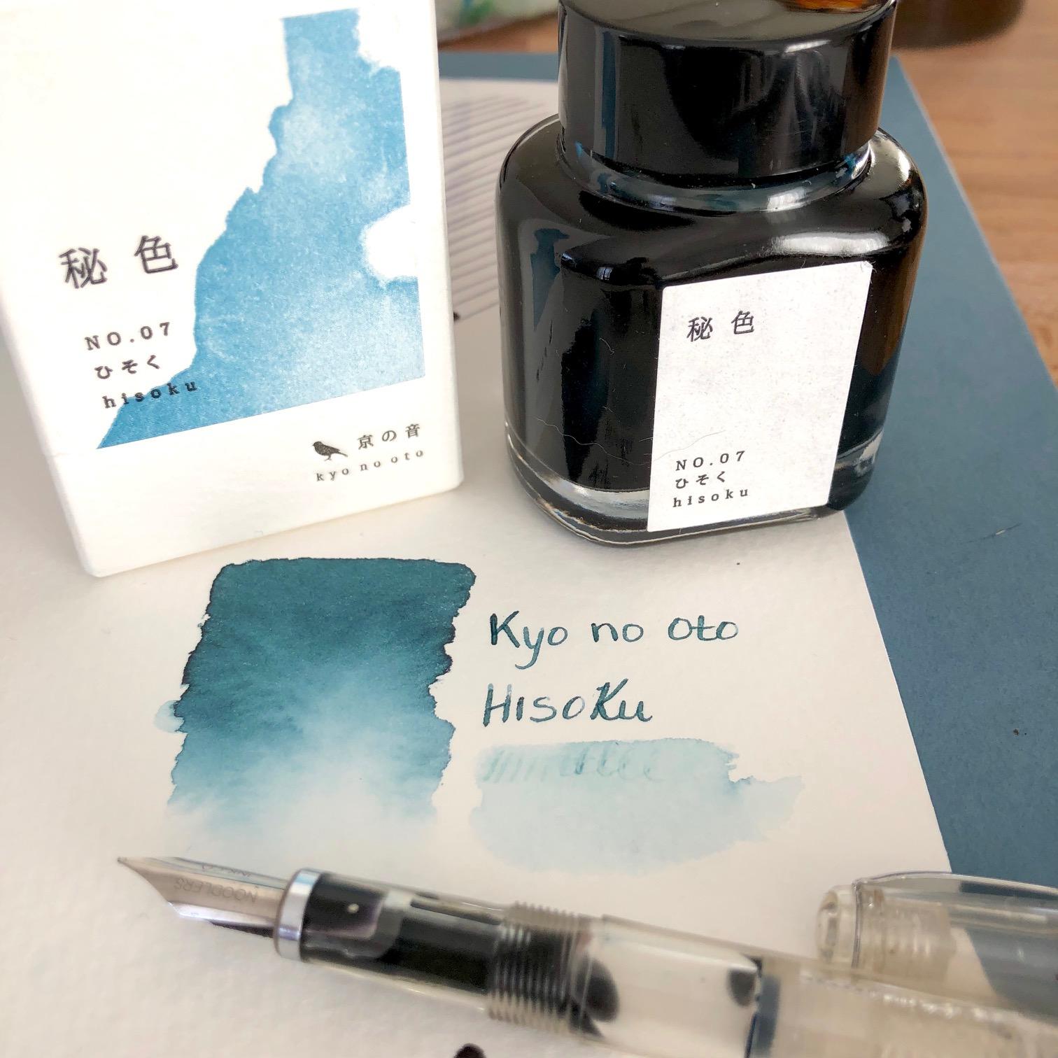 KyonoOto_Hisoku
