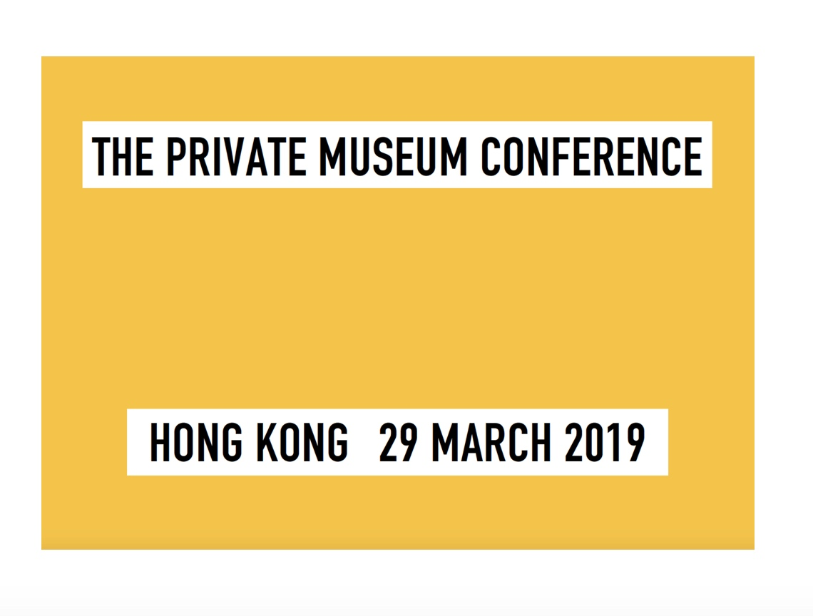 Private Museum Conference 2019