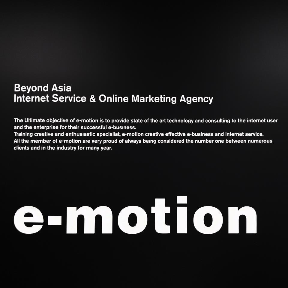 emotionCA_original.jpg