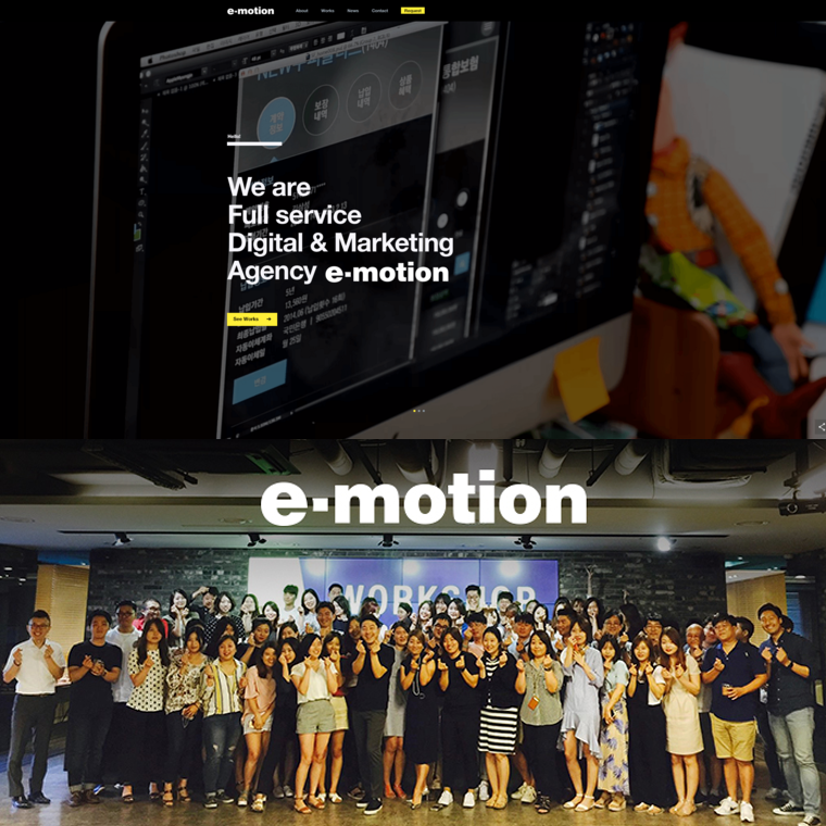 emotion global all.png