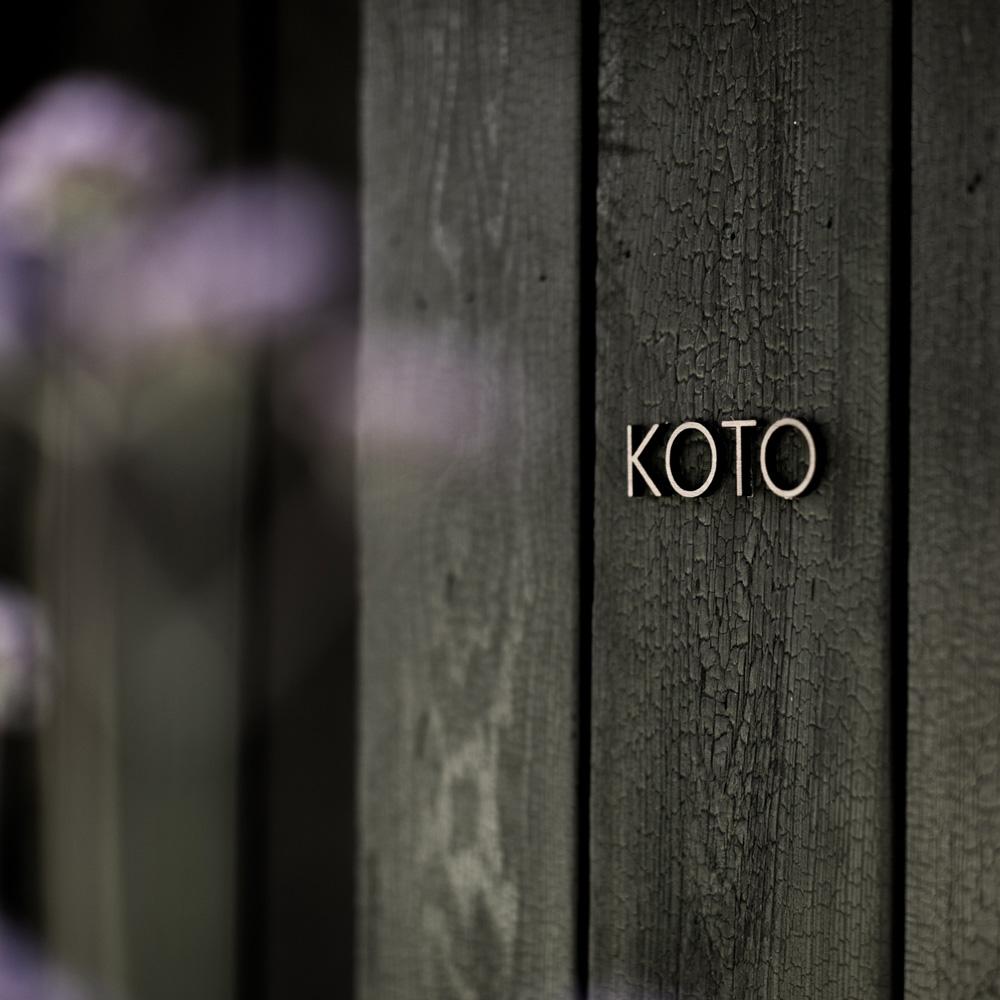 @koto