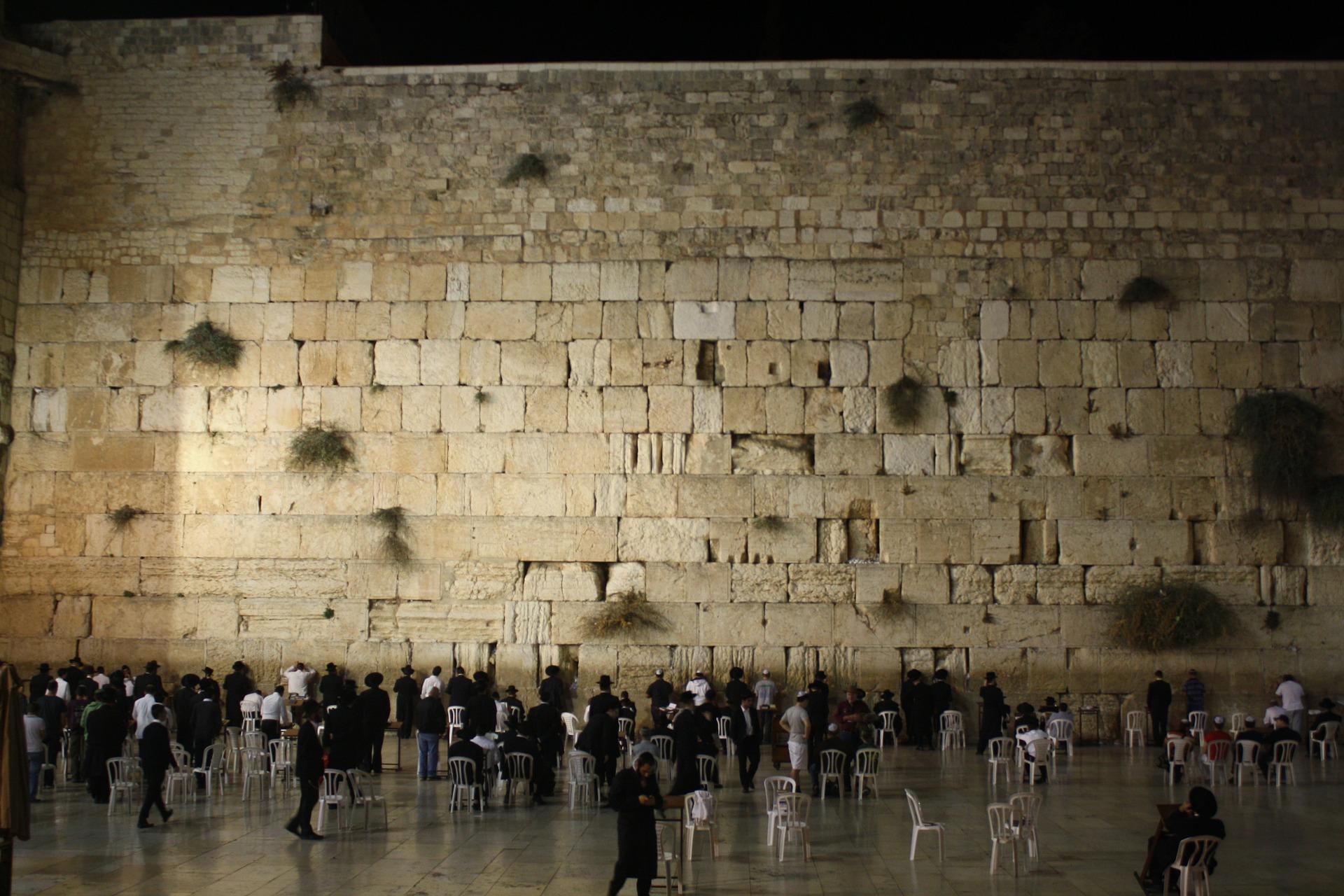 israel-751653_1920.jpg
