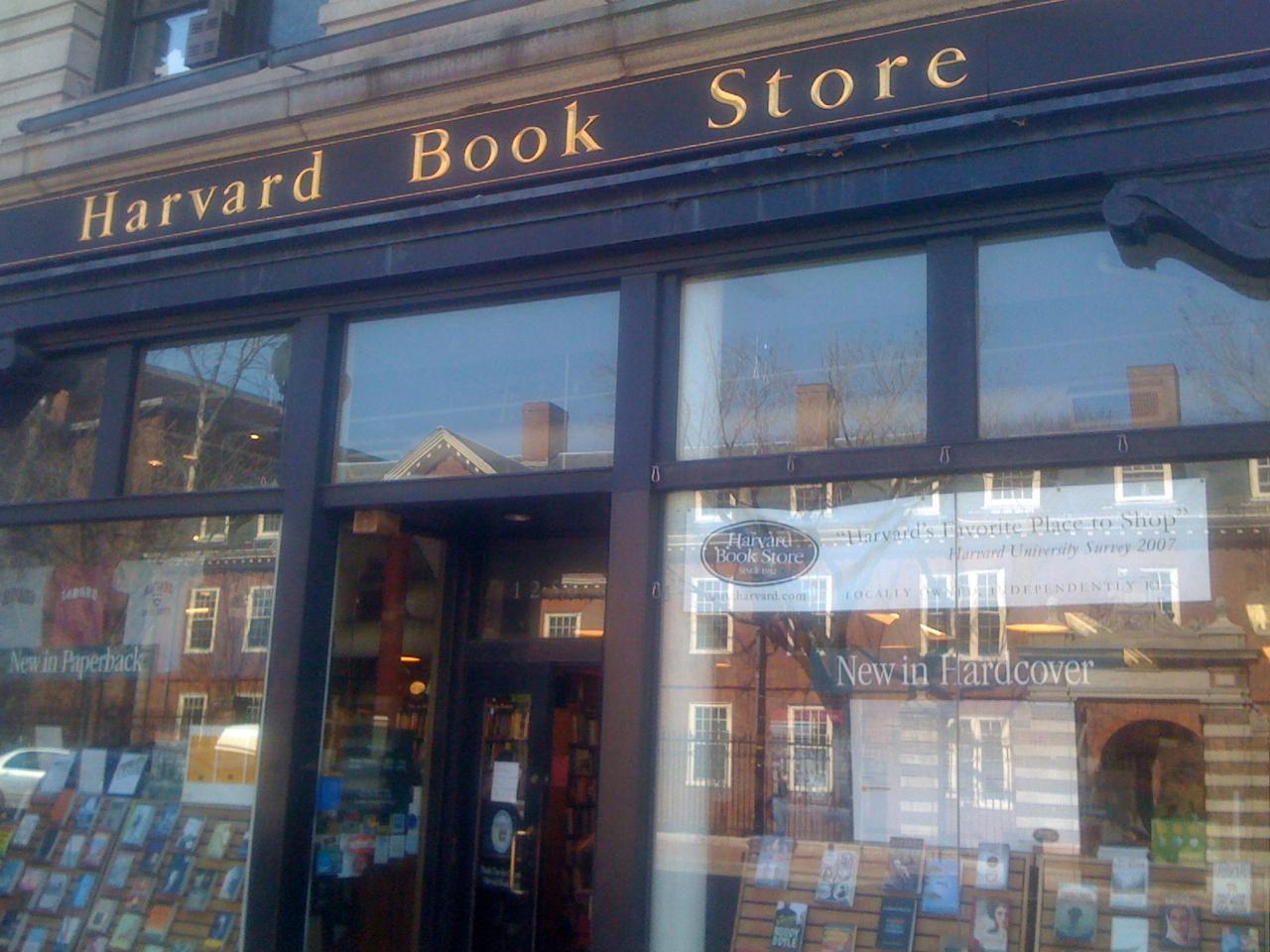 Harvard Bookstore.jpg
