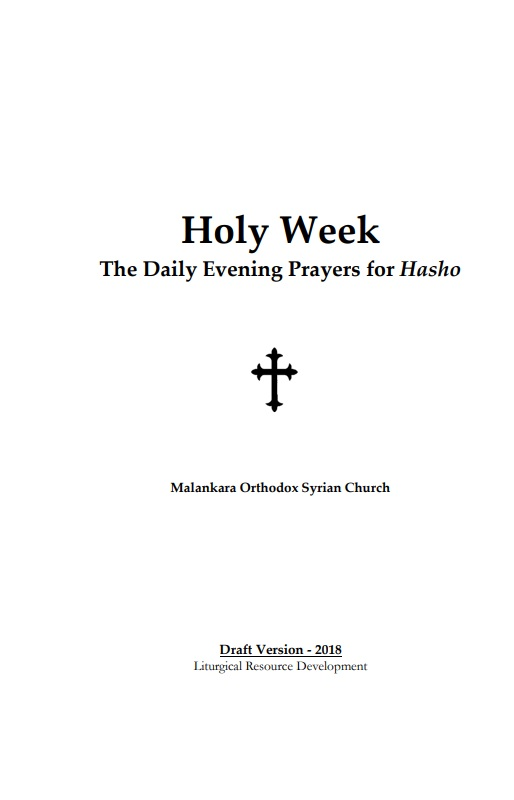 2019-04-12+10_15_23-DRAFT+-+Holy+Week+Evening+Prayers+Prayers.jpg