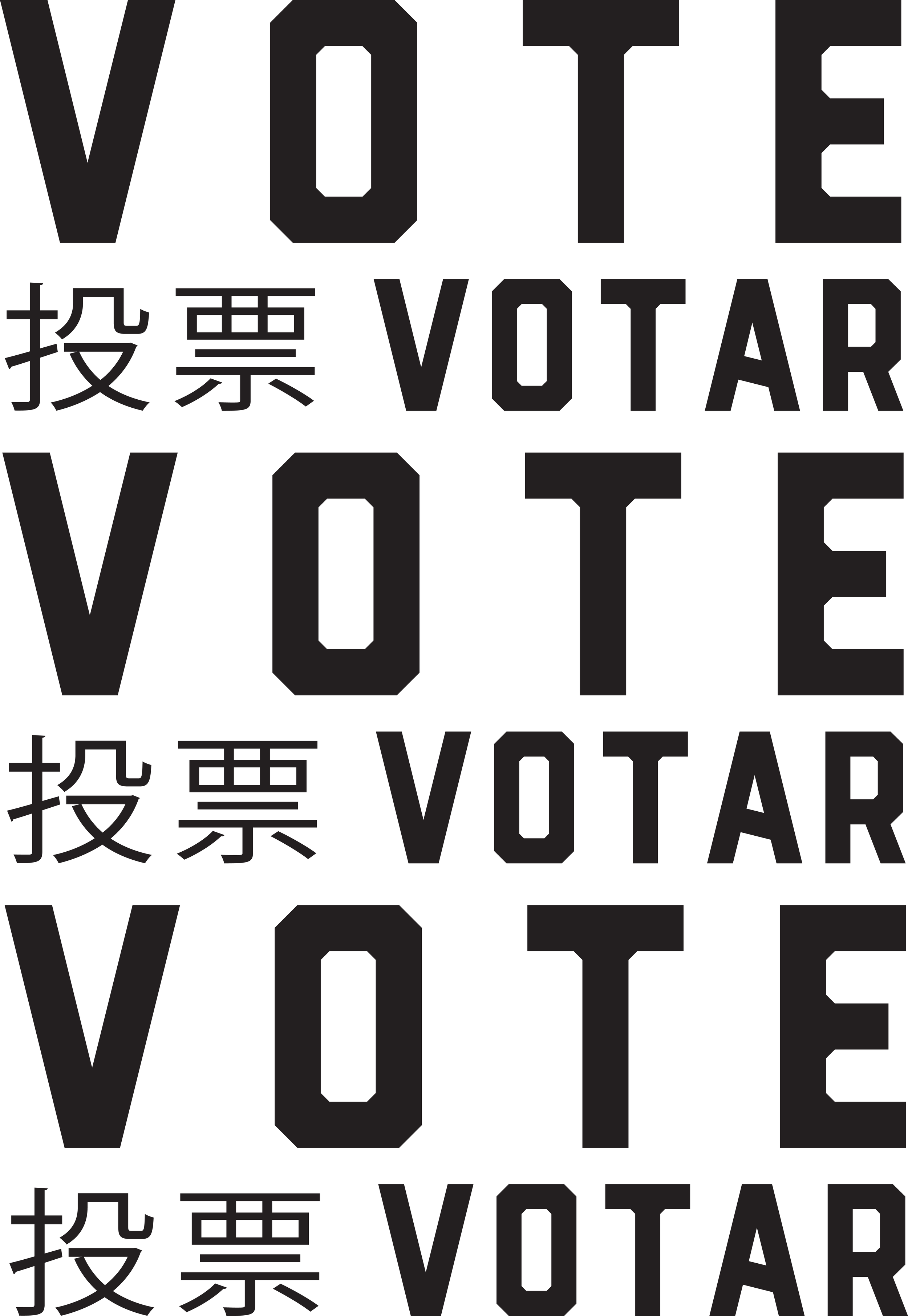 Vote (trilingual) graphic.png