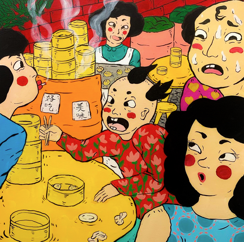 Eating Dumplings No. 2