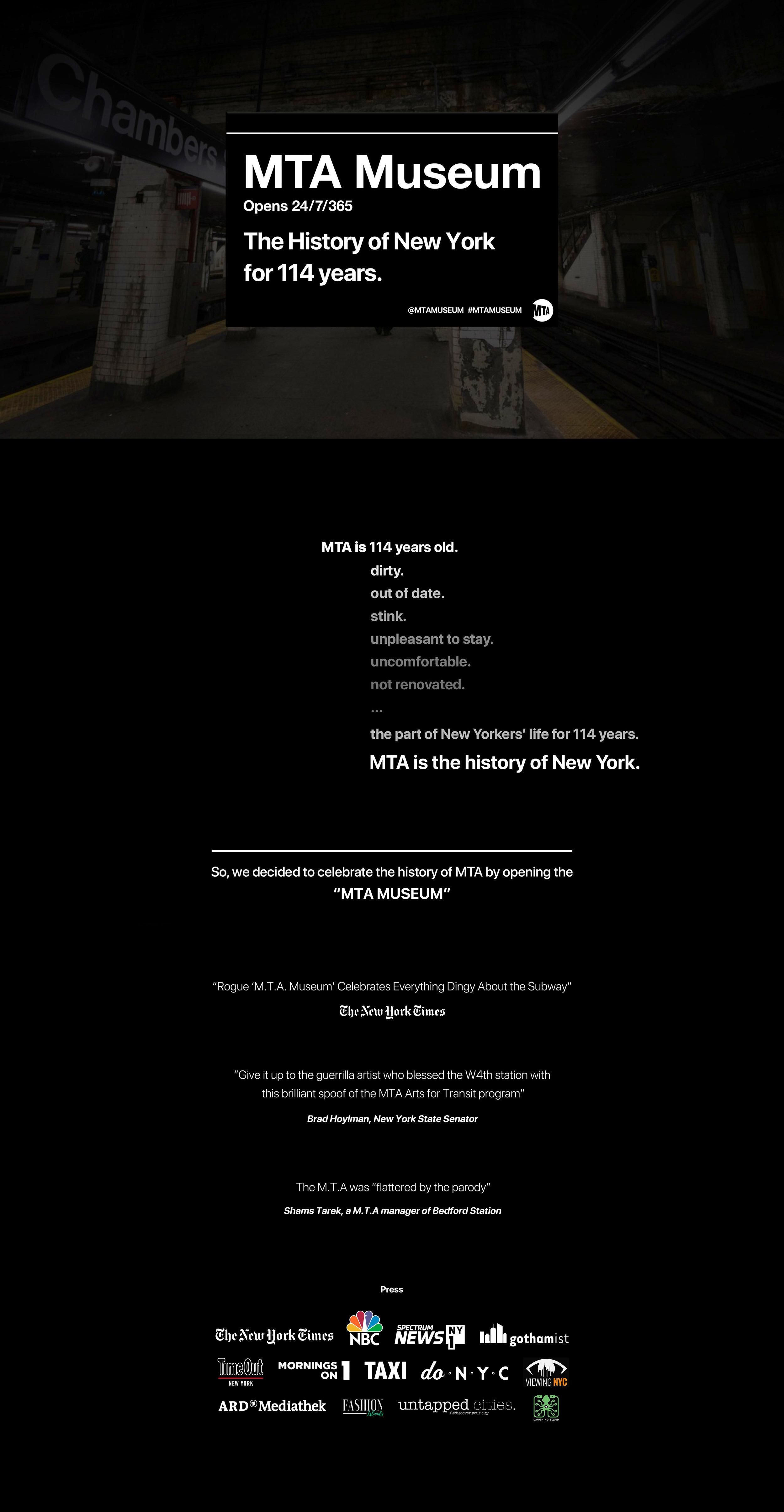 mtamuseum_FINAL+사본.jpg