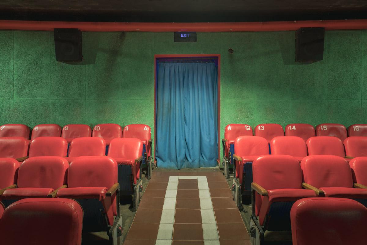 Portal. Rex theatre, Bangalore