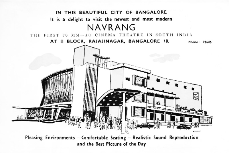 Art Deco Single Screen Movie Theatres Bangalore India