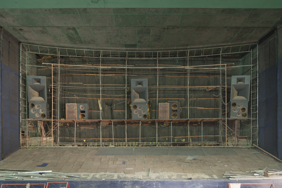 The screen of Navrang theatre during it's renovation.