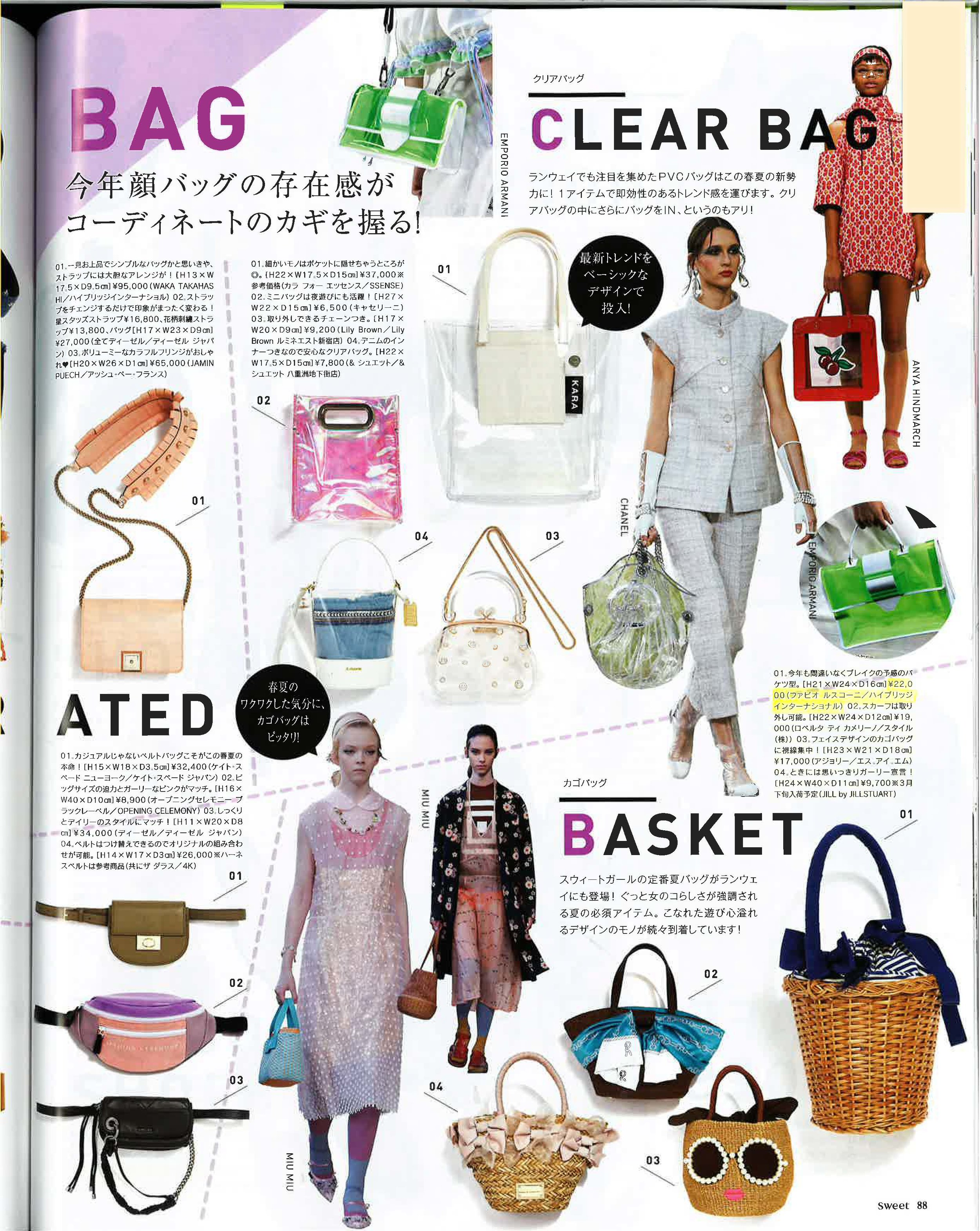 Pages from 【sweet】3月号(2.10).jpg