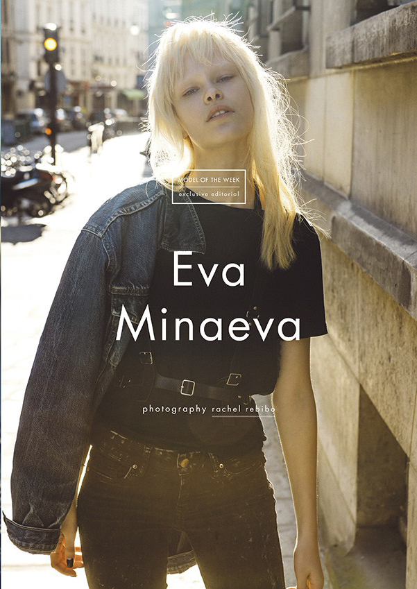 MOTW_EvaMinaeva_WomenMilan_web_01-1200x849.jpg