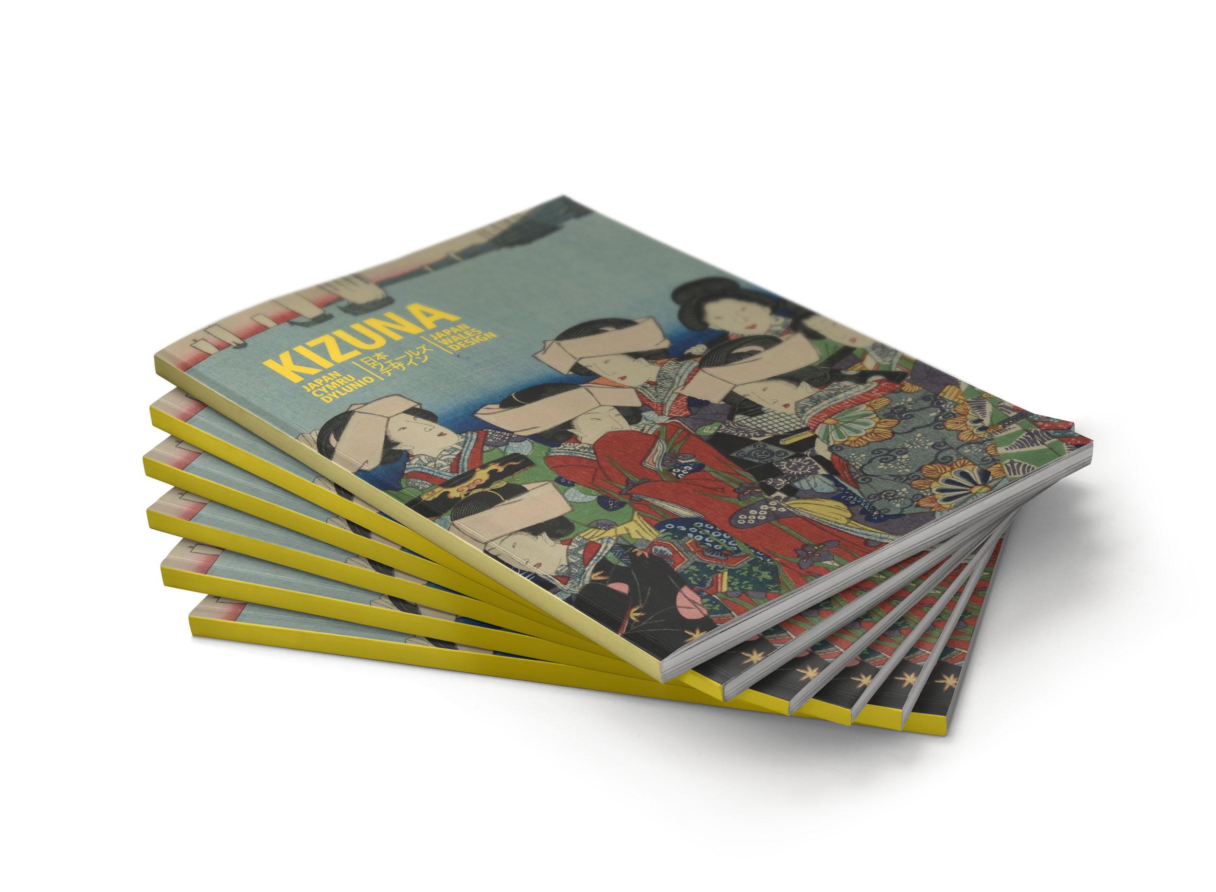 kizuna-cover.jpg