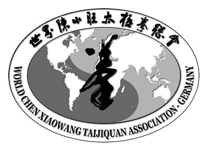 Mitglied der World Chen Xiaowang Taijiquan Association Germany (WCTAG)