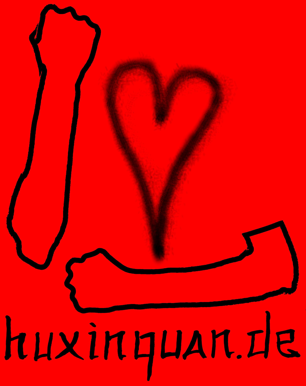 HXQLogo