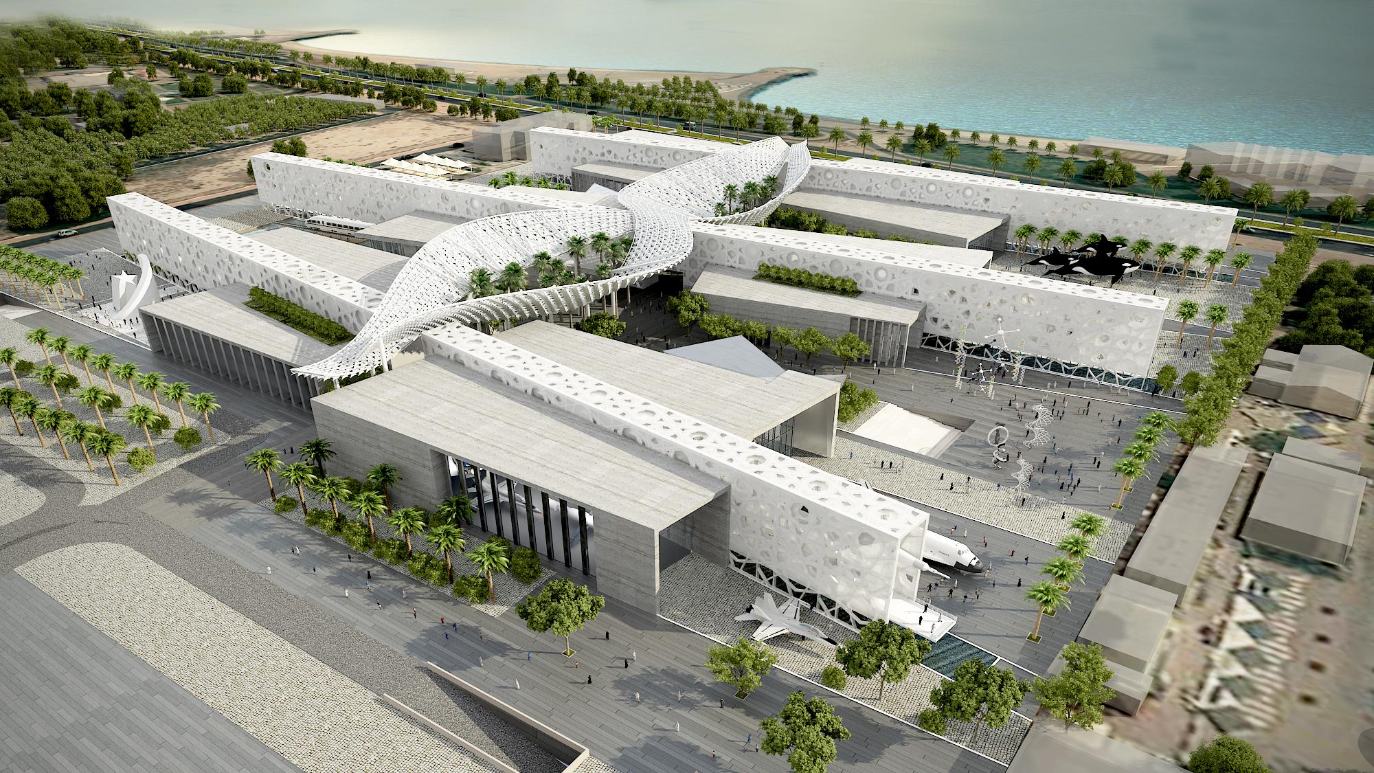 SHEIKH ABDULLAH AL SALEM MUSEUM CENTRE  KUWAIT CITY