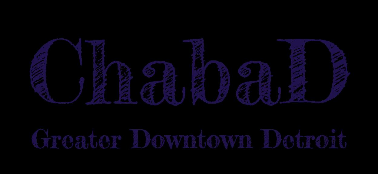 2 Logo ChabaD.png