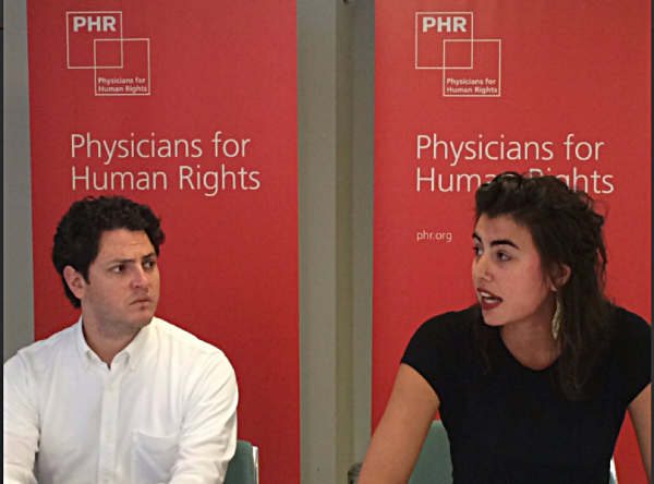 Pic PHR presser.png