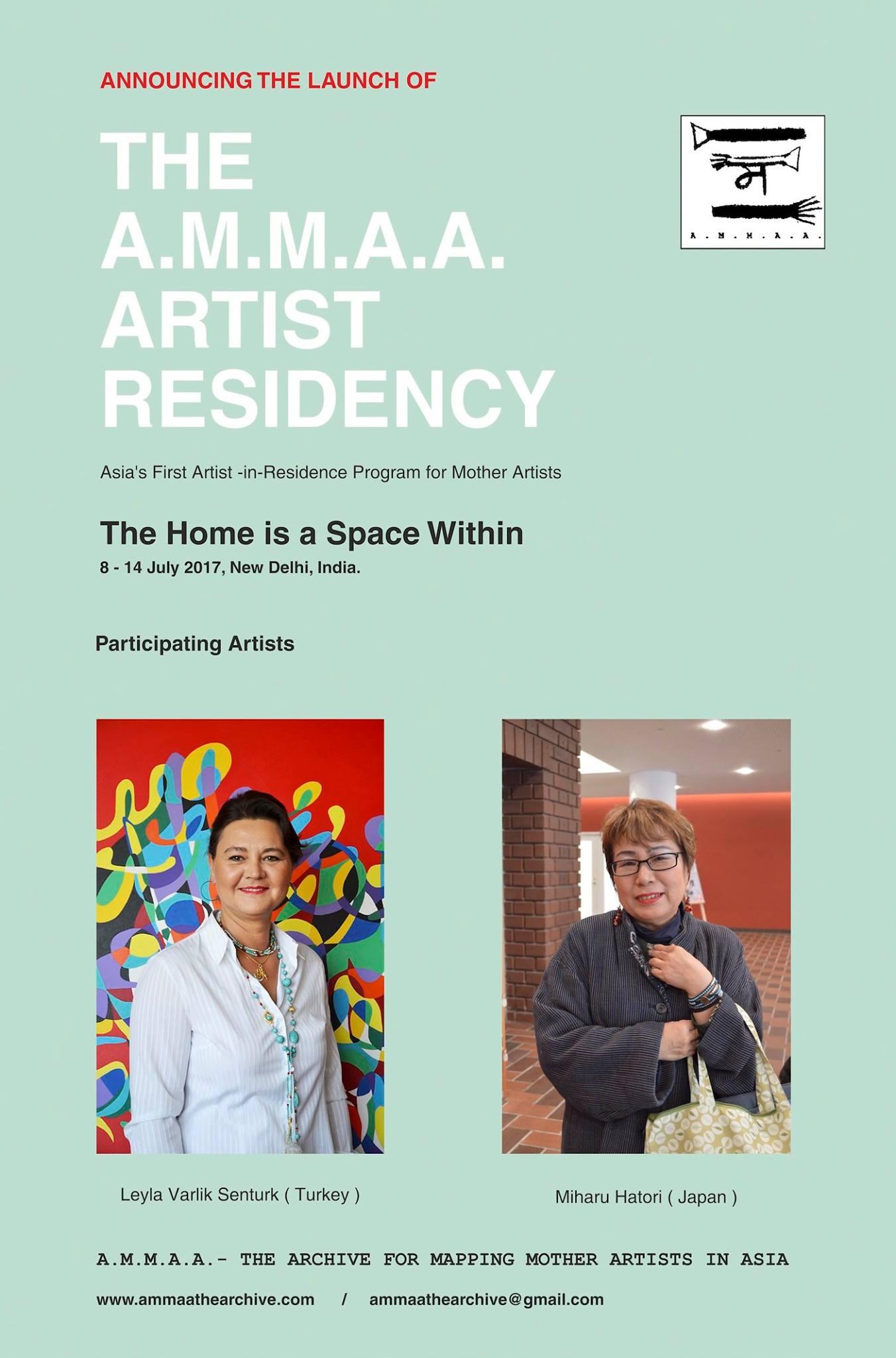 A.M.M.A.A. Artist Residency July 2017.jpg